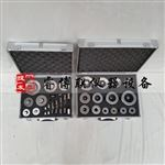 JG3050-L45电工套管量规 塑料管材量规