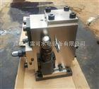 ZHF-50/ZHF-32液壓裝置組合閥