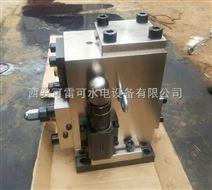 ZHF-50/ZHF-32液压装置组合阀