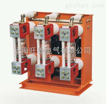 ZN28-12户内交流高压真空断路器 高压电气产品