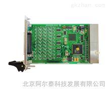 8个32位 多功能计数器,8路IO输入输出端口