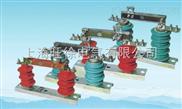 GW9系列户外高压隔离开关 高压电气产品