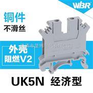 特价直销绝缘成套接线端子PC-5N,通讯信号连接器接线板UK-5N经济型