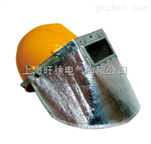 供应消防队专用阻燃头罩 防护帽