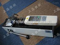 供应手动卧式测试台500N-1000N(50-100公斤)