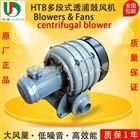 5HP多段式HTB100-505真空吸附设备专用鼓风机现货价格