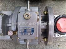 zik紫光UD无级变速机,紫光NMRW减速机报价