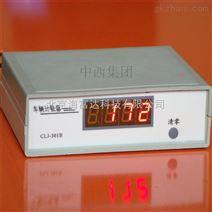 车流量计数器 型号:ZN17-CLJ-301B 库号:M383688