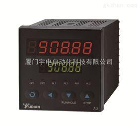 厦门宇电高精度温度控制器