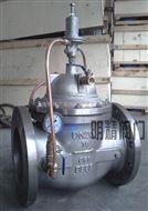 500X500X泄压阀 水力控制泄压阀