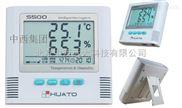 (WLY)中西干湿度温度计内置探头(含记录功能)库号:M196225