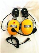 北京供应厂家直销新款特卖亿声YS-DJ-01(T)安全帽对讲套件