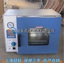 电热真空干燥箱质保三年