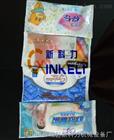 婴儿纸尿裤包装机