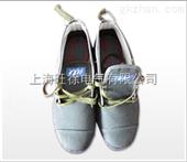 500KV导电布鞋 高压屏蔽服