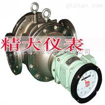 测润滑油的双转子流量计 螺旋双转子流量计