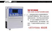 六氟化硫泄漏报警器生产销售