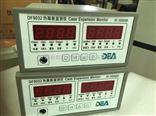 安徽春辉集团可编程双通道热膨胀监测仪DF9032