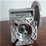 NMRV030-浙江三凯蜗轮蜗杆减速机/NMRV030减速机报价