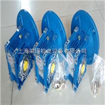 热销全铝合金三凯系列NMRV蜗轮蜗杆减速机价格