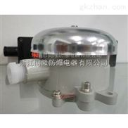 BDL--防爆电铃、厂家销售防爆电铃