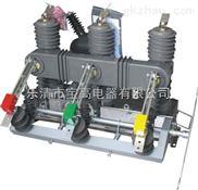 10KV新型永磁高压真空断路器技术研发产品