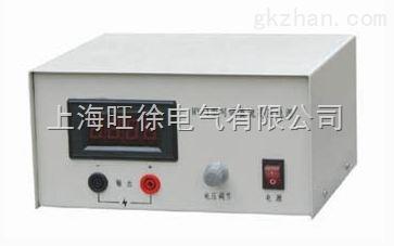 ZN-BX30kv高压电源