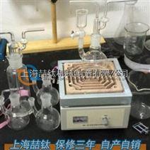 水泥三氧化硫测定仪试验