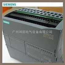 西门子CPUST20模块PLCST20 12输入/8输出