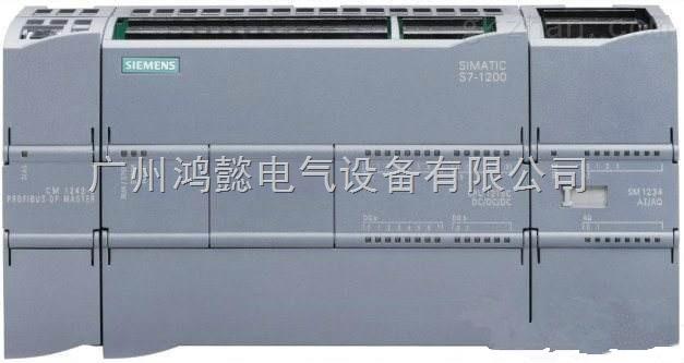 西门子cpu1214c