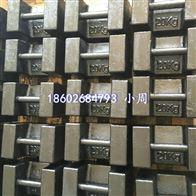 M1-20KG20公斤铸铁砝码报价