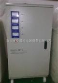 安博特SVC-30KVA全自动交流稳压器