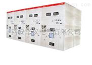 西安XGN-40.5箱型固定式交流金属封闭高压柜