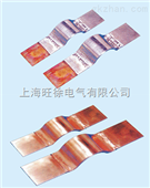 MS铝 MSS铜铝 MST铜伸缩节 变电金具