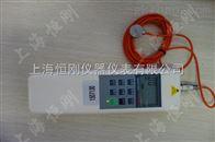 1kn 5kn 10kn电子测力计(带微型传感器)