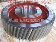 ZQ500圆柱齿轮减速机