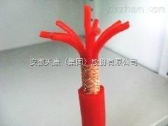 山西太原硅橡胶高压电缆KGG/YGG产品结构