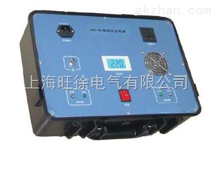 DSY-20便携式移动交流电源
