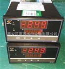 WP-Z403數顯溫度控製儀WP-Z403-02-12-HL廠家