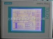 西门子SIEMENS触摸屏MP270B上电无反应维修