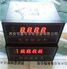 TD100智能溫度控製儀TD100-B-F-R-T4-G1-A1-V0