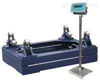 LP7623钢瓶电子秤