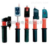 GDY0.1-10KV 低压验电器