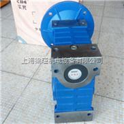 NMRW150-NMRW150中研紫光蜗轮蜗杆减速机