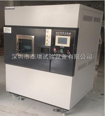 深圳氙灯加速老化试验箱价格|氙灯耐候测试机