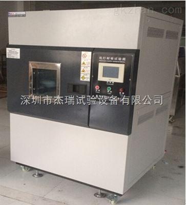 深圳氙灯加速老化试验机