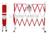 26WL-B-1*2 玻璃钢安全围栏