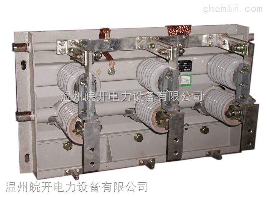 旋转式户内高压隔离开关GN30-12