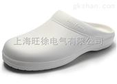 SYS-LYDDHD 500Kv 高压屏蔽服专用导电鞋 防护鞋