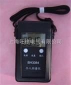 BH3084个人射线计量仪 核辐射检测仪